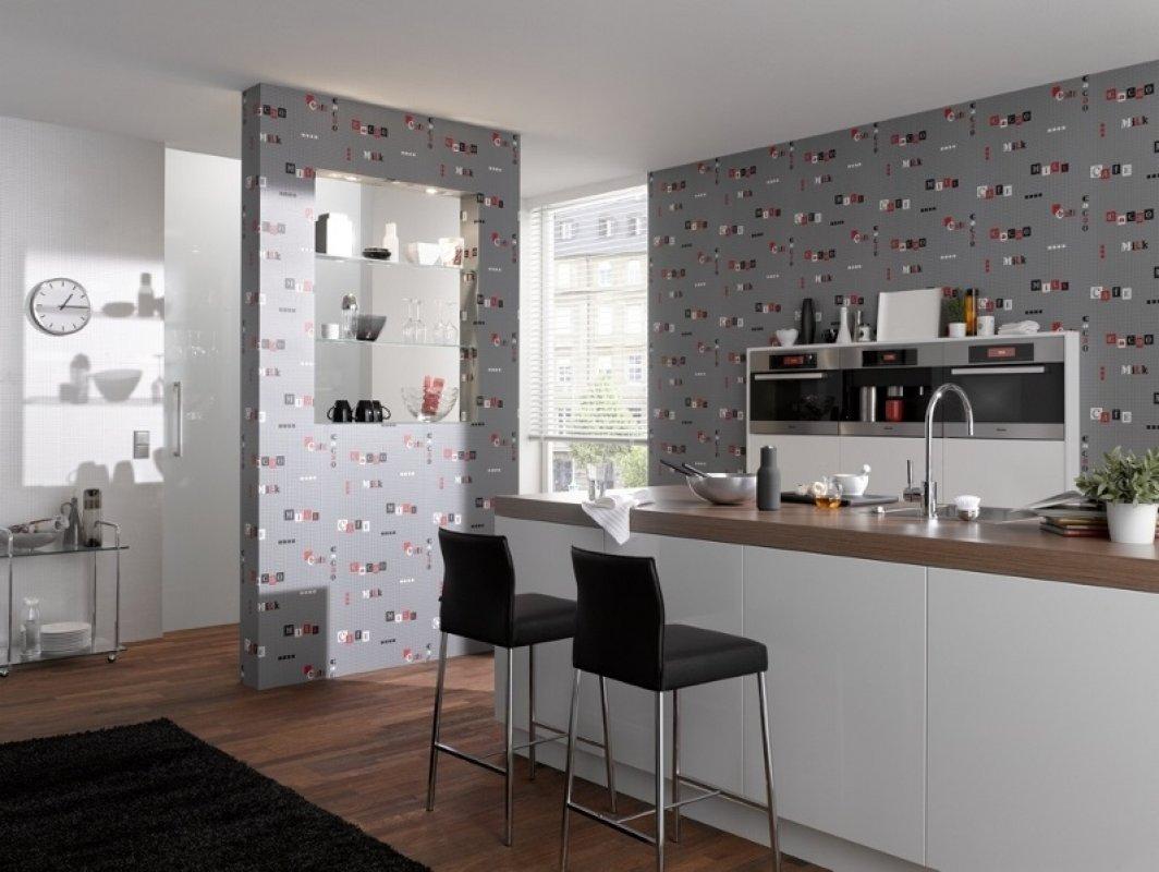 aranżacje kuchni inspiracje kuchni w oparciu o tapety