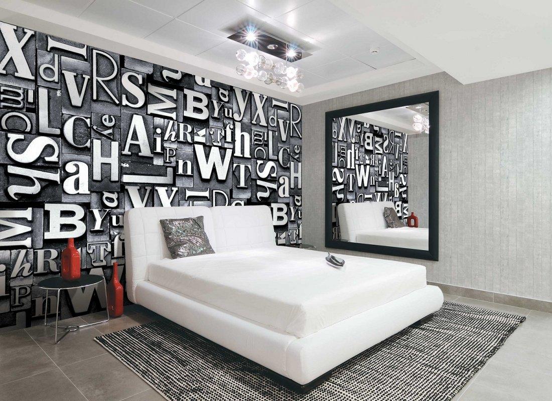 Aran acje pokoju m odzie owego inspiracje pokoju dla - Papel pared moderno ...